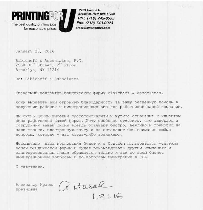 printingforu